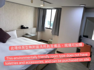 Environmental protectionDouble Room