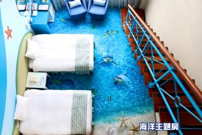 海洋主题六人房